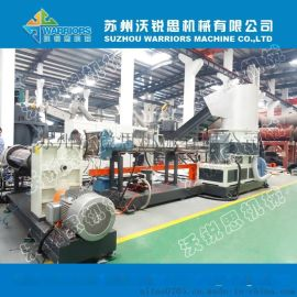 PE/PP工业膜、编织袋双节团粒造粒设备,造粒设备生产厂家