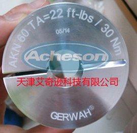 德国进口GERWAH DKN/EKN/AKN金属波纹管联轴器