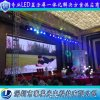 深圳泰美光電P3室內全彩顯示屏酒店大堂led大螢幕