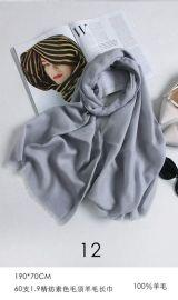 2016新品羊毛纯色围巾100%羊毛 保暖羊毛围巾批发