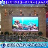 深圳泰美生產廠家直銷P4室內全綵屏售樓處彩色顯示屏