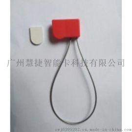 超高频电子标签广州厂家制作钢丝扎带远距离标签