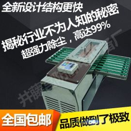 STATIC/史帝克st-650 板面清洁机/PCB印刷线路板除尘除静电清洁机