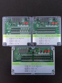 凌川10-60路脉冲控制仪