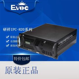 研祥 IPC-820原厂原装工控机4U上架式 自动化工业计算机包邮