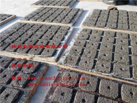 先驰热供养鲍鱼制砖机寄生虫水泥片