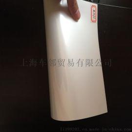 生产厂家汽车隐形车衣tpu透明车身膜漆面保护膜