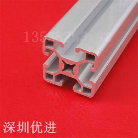 铝型材4040 铝合金型材 欧标t形槽铝材 上海T槽型铝型材 全新