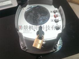 auma控制面板Z104.575