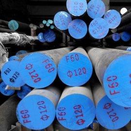 厂家现货供应A182 F60双相不锈钢圆钢,F60棒材,2205圆钢