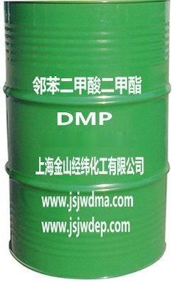 鄰苯二甲酸二甲酯(DMP)