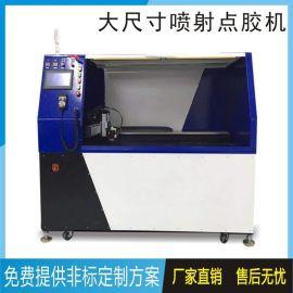 热熔胶喷胶机显示喷胶机显示屏打胶机深圳厂家