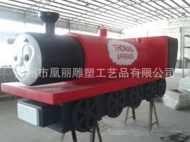 廠家定制樹脂纖維玻璃鋼兒童玩具火車頭