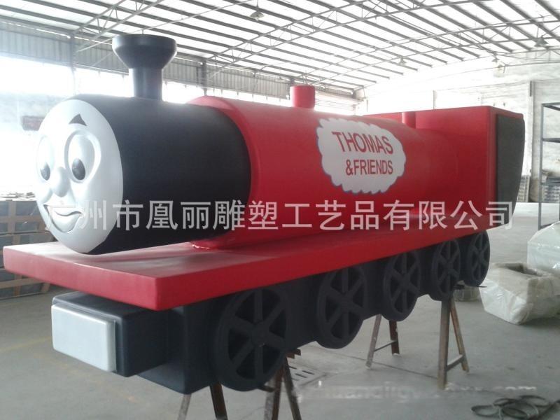 廠家定製樹脂纖維玻璃鋼兒童玩具火車頭