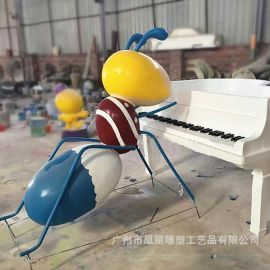 玻璃钢蚂蚁动物雕塑 玻璃钢户外装饰雕塑摆件 商场庭院装饰工艺品