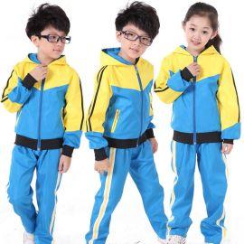 厂家定做春秋时尚幼儿园园服中小学生校服套装运动服带帽活动服装