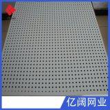 廠家專業生產加工鍍鋅衝孔板鐵板鍍鋅圓孔網 菱形衝孔網