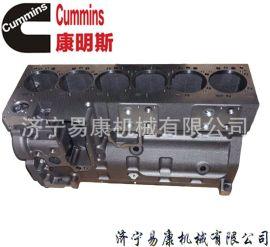 200-8挖掘机缸体 康明斯6D107发动机缸体