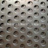 廠家直銷不鏽鋼衝孔網 金屬板衝孔 圓孔過濾篩網 穿孔鋼板網