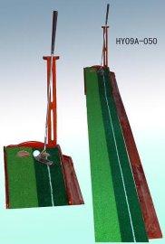 高尔夫练习器(HY09A-050)