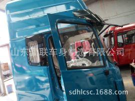 东风天龙驾驶室总成各种钢板自卸车牵引车内外饰件价格 图片 厂家