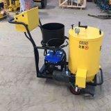 手推式瀝青路面灌縫機 60升道路修補灌縫機 公路養護修補填縫機