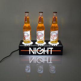 厂家定制3孔发光亚克力酒座可充电酒吧洋酒酒座七彩互变厂家直销