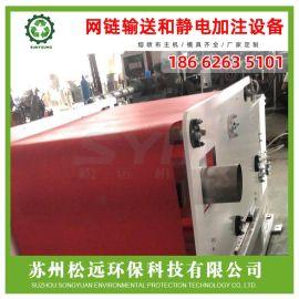 網鏈輸送和靜電加注設備, 熔噴布收卷分切機