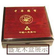 木盒、红木礼品、皮带盒