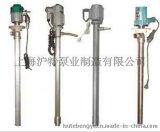 廠家直銷滬特電動油桶泵ZD-A防爆型不鏽鋼電動油桶泵