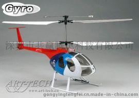 深圳航空模型飞机-飞行俱乐部