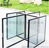 鋼化玻璃廠家直銷5+6A+5中空玻璃 雙層鋼化中空玻璃加工定做