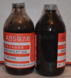 供应横河牌黑色ABS强力胶