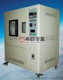 郑州希欧【现货供应】XU8014换气式老化试验箱