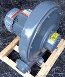 CX-75中压风机 0.75KW透浦式鼓风机 全风中压风机