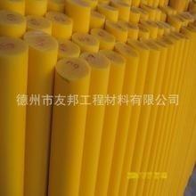 厂家生产直销尼龙棒pa6 pa66 pa1010 MC尼龙棒规格齐全价格低友邦工程材料