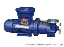 供应 工程塑料防爆CQ磁力泵