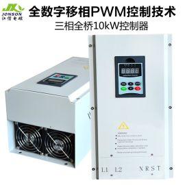 广东造粒机电磁加热器