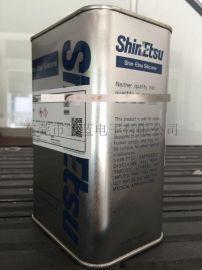 光学膜表面防指纹涂料助剂KY-1203,光学膜表面防污涂料助剂信越KY-1203。