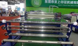 供应1700型鼠标垫热转印滚筒烫画机