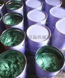 乙烯基玻璃鱗片膠泥