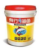 有行鲨鱼松木拼板胶SY8109;松木拼板胶生产厂家;橡胶木拼板胶;樟子松拼板胶;高频机拼板胶
