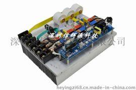 40kw电磁加热控制器哪家好?