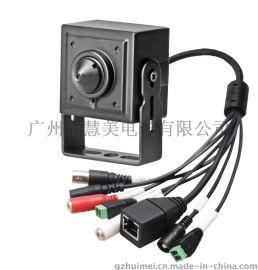 微型网络摄像机