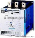 3RW4443-6BC44西门子软启动器
