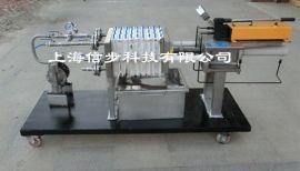 可移动式小型隔膜压滤机