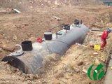 全自动一体化屠宰污水处理设备HY-SW 上门服务