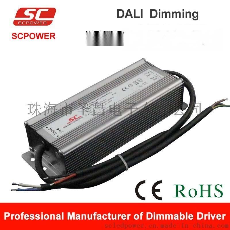 聖昌Dali恆壓調光電源80W 12V 24V 0-100%深度數位信號調光LED驅動電源