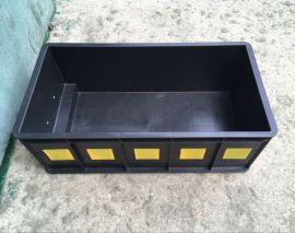 黑色塑料周转箱 防静电 加厚长方形工业导电pp塑料周转箱