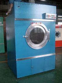100kg绿色环保型天然气工业烘干机